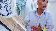 青岛老人收藏4000张火车票 见证70年中国铁路发展