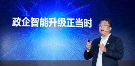 华为云发布政企智能转型升级助推器,5G+云+AI是智能世界生命三要素
