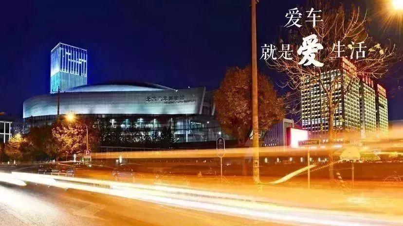北京国际设计周赋能北京汽车博物馆,绽放异彩