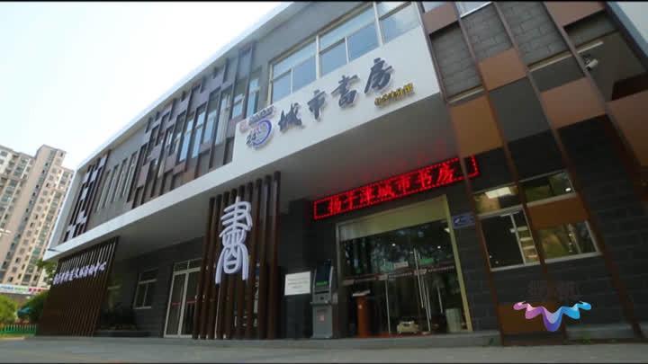 """聚焦扬州文化事业发展:推进""""文化高峰""""建设,丰厚""""文化平原""""土壤"""