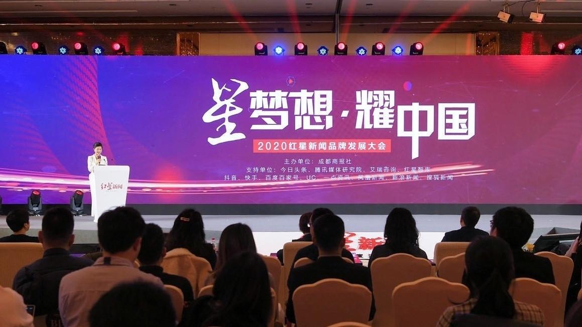 《2019年中国互联网新闻资讯价值研究案例报告》在京发布