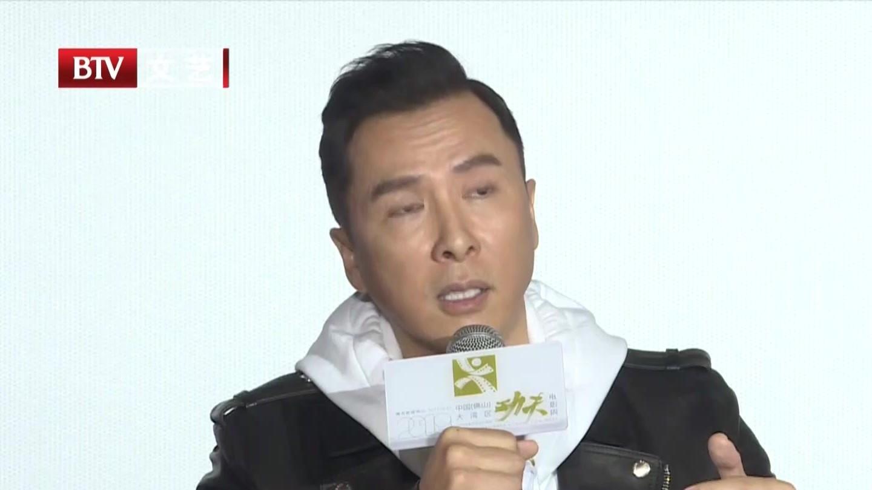 甄子丹  宣布不再拍功夫电影