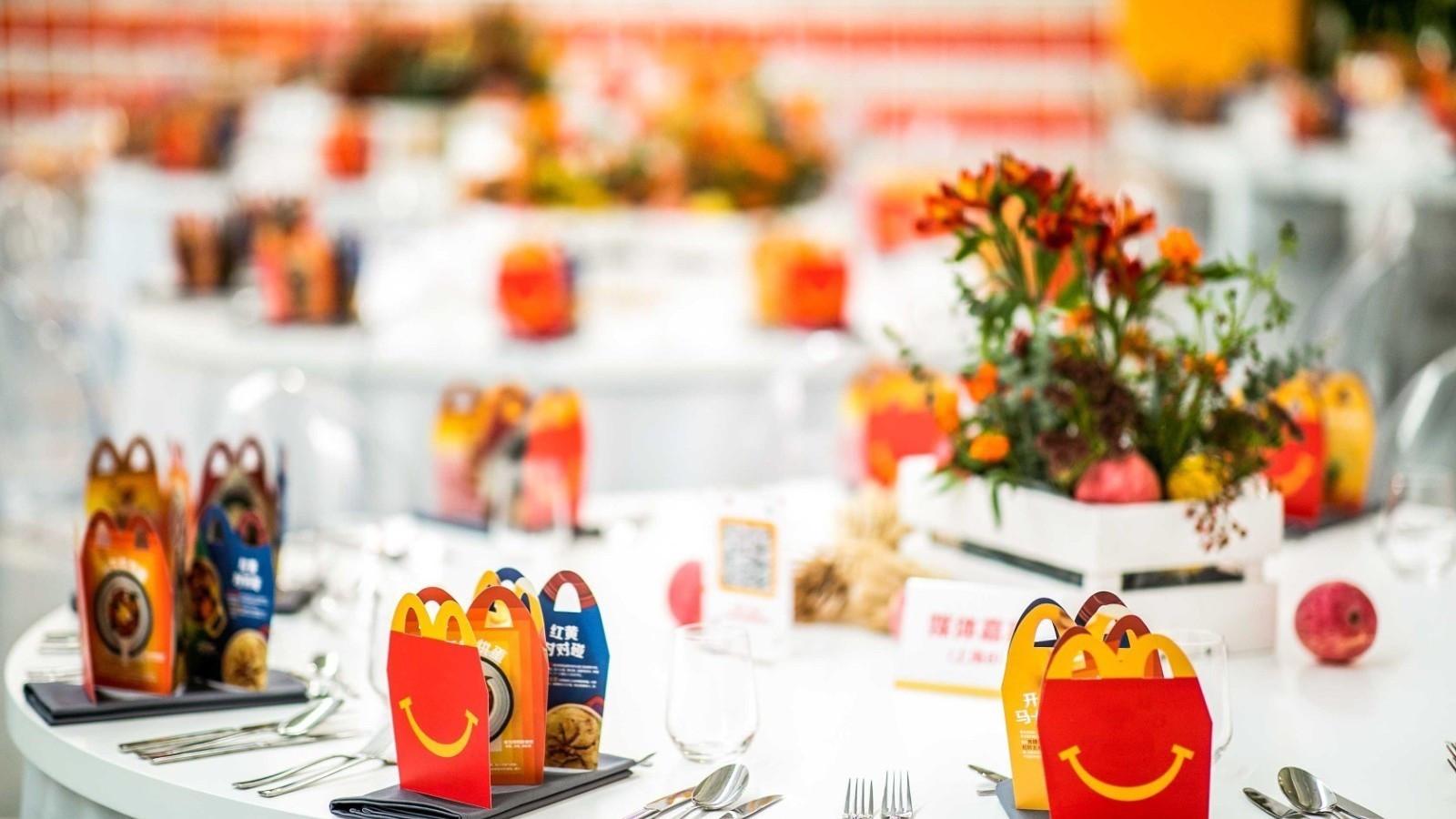 麦当劳中国开心乐园餐重磅升级:助力儿童均衡膳食,创造亲子欢乐时光