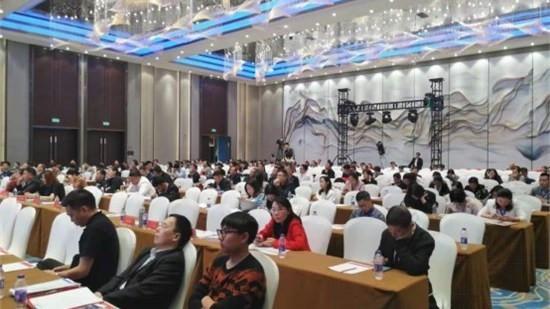 2019中国企业文化建设(长沙)峰会在长举行