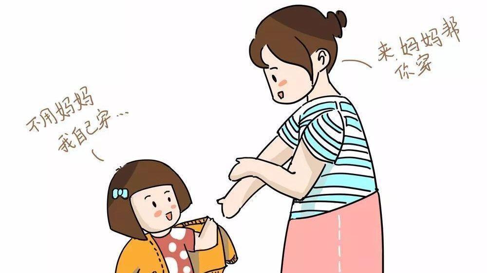 育儿 | 这几件事放手让孩子去做,是对他们的未来负责
