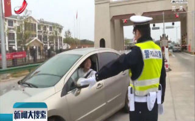 12月起:后排不系安全带属违法