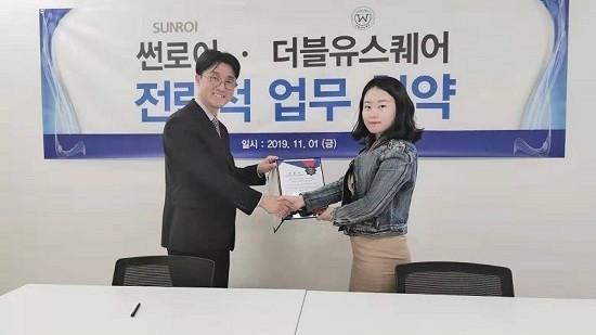 韩国(株)W-SQUARE与研究所SUNROI达成战略合作