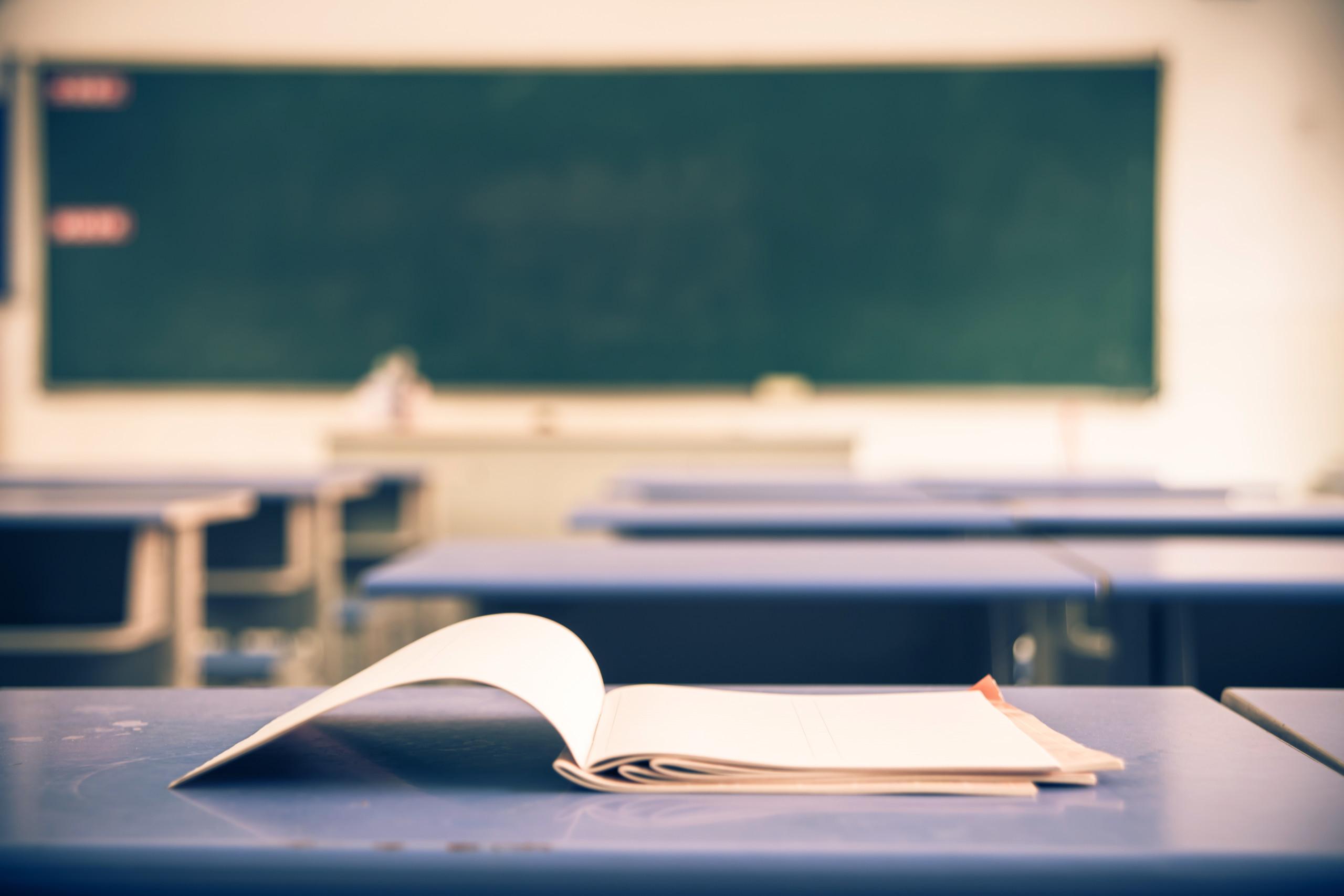 教育部五部门:要求配齐中小学思政课教师 建立思政教师退出制度