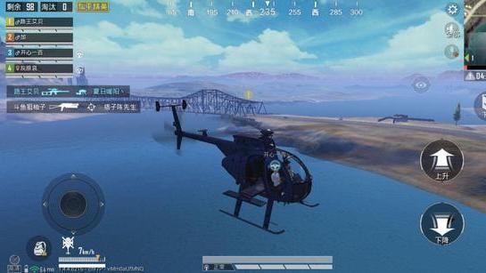 战斗立体化,火力更强大!《和平精英》直升机上线