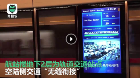 """开航倒计时 北京大兴国际机场最新""""剧透"""" 来啦!"""