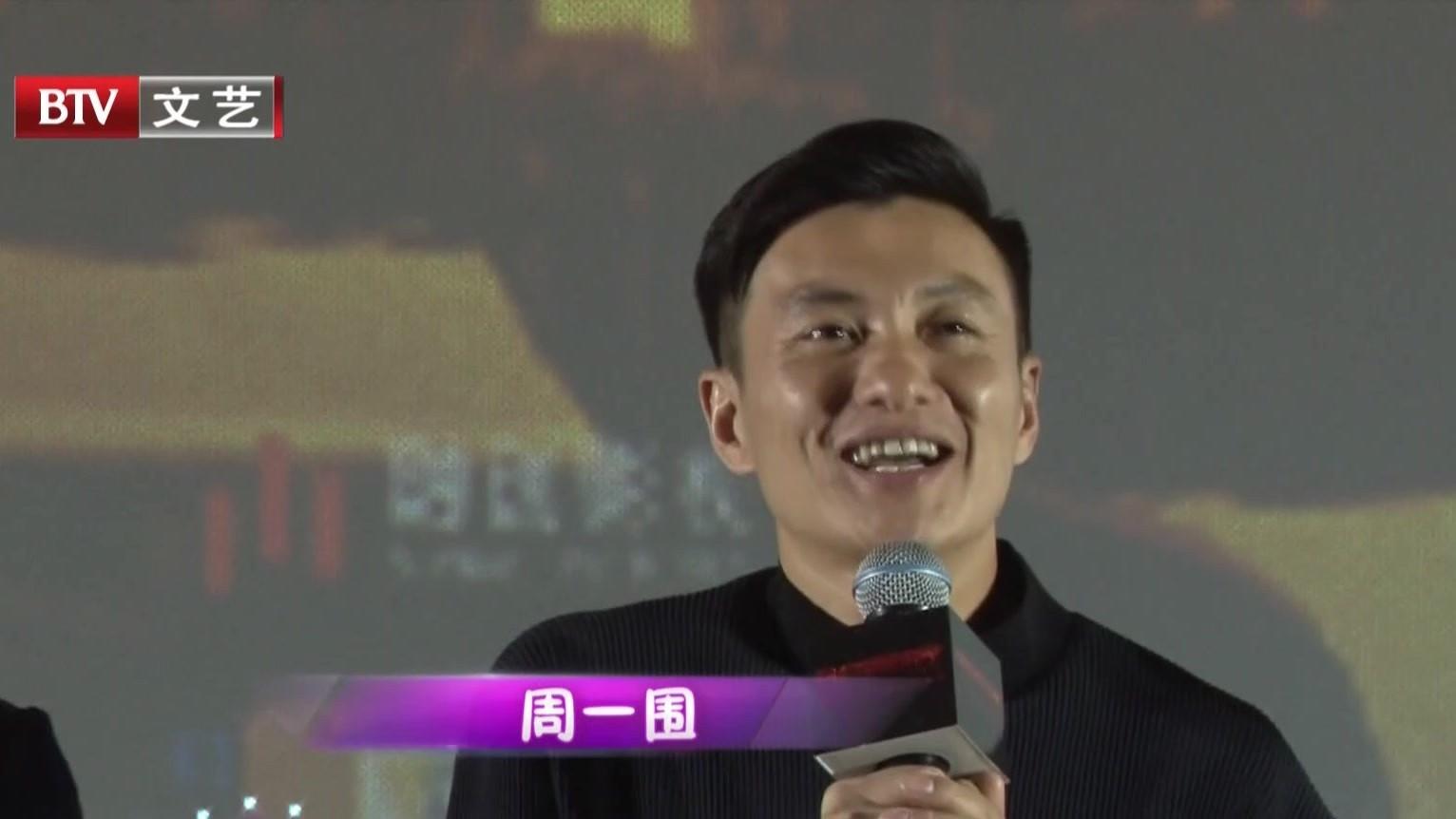 李少红新片首映  主创现场发糖
