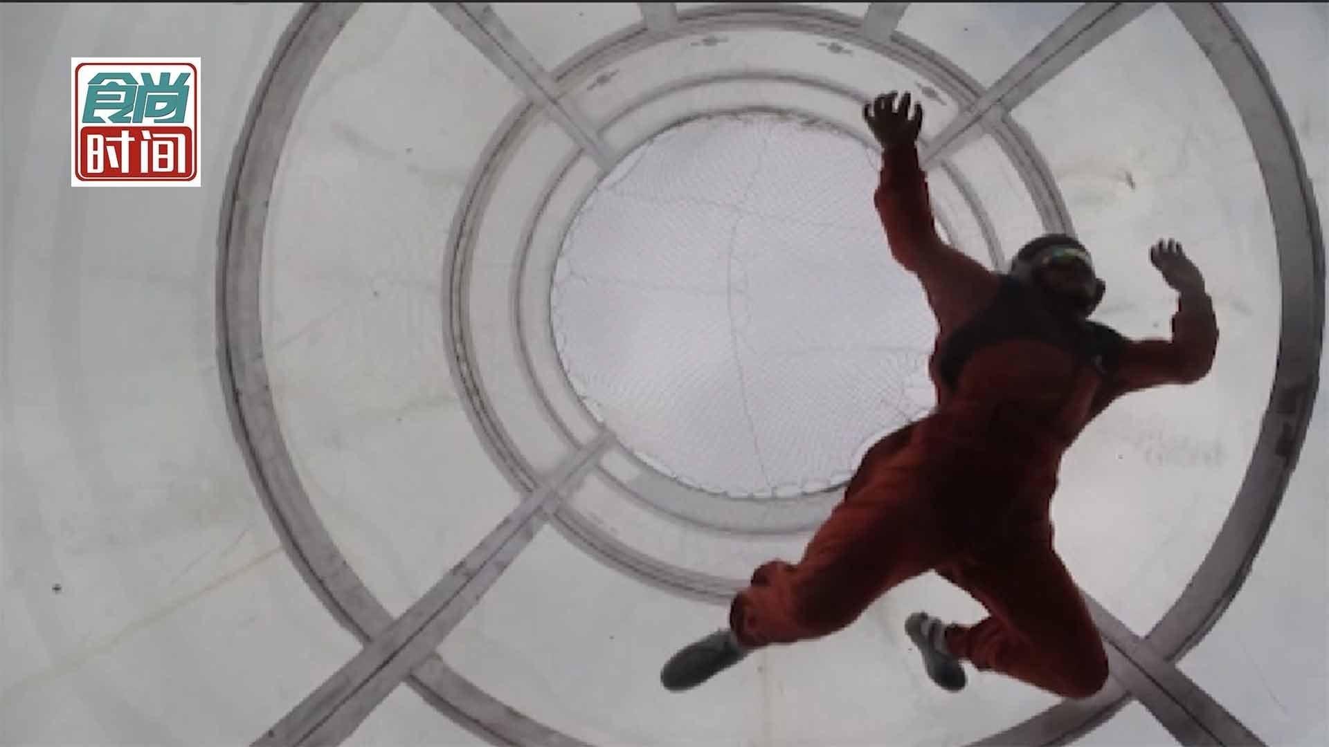 """风靡全球的""""风洞飞行""""来啦!让你近距离体验空中飞人的动感刺激"""