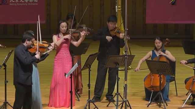 文化北京丨中山音乐堂新年演出季即将精彩开启
