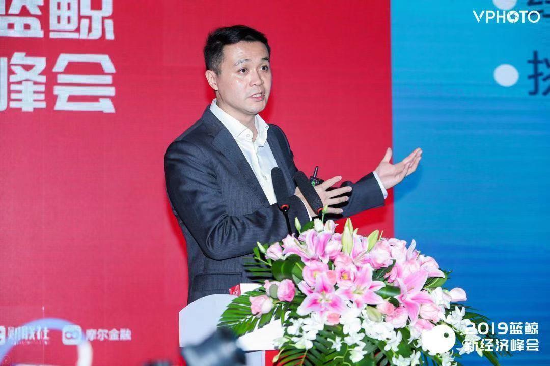 2019蓝鲸新经济峰会|朱宁:中国经济将呈现高质量、可持续性发展
