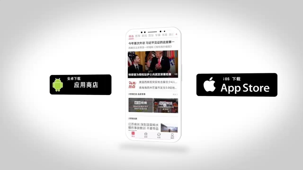 分析师:iPhone 11 Pro减产25% 用户对4G手机兴趣下降