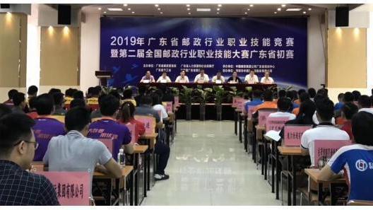 广东德邦物流勇夺广东省级职业技能大赛三项大奖