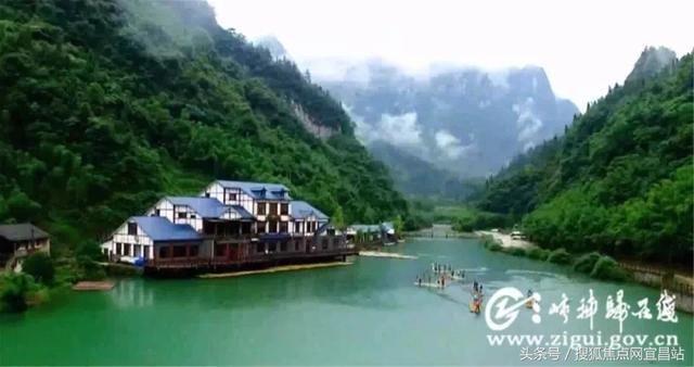 宜昌九凤谷风景图片