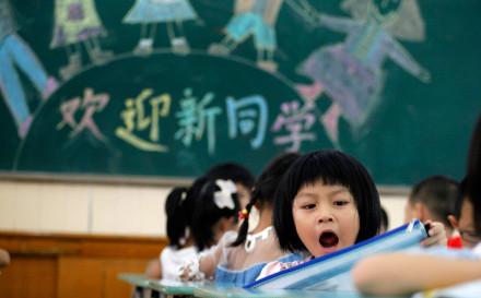 浙江省上学小学生推迟小学计划充分v小学时间班主任控辍确保时间图片