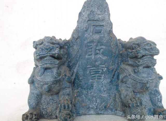 将军:石敢当和瓦风水到底用?北京万连装修设计图片