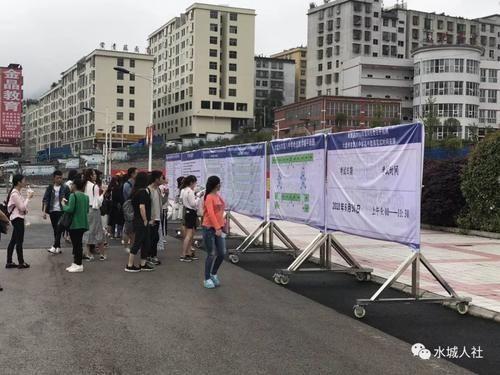 水城县2018年成长社面向v笔试笔试高中高中老师作文的我之路公开图片
