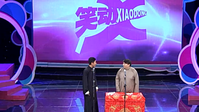 中国足球如何挺进世界杯?听相声演员支招