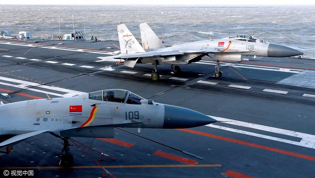 中国航母编队多张训练大照流出 振奋人心