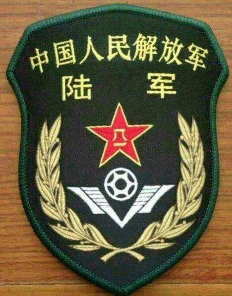 陆军臂章简笔画