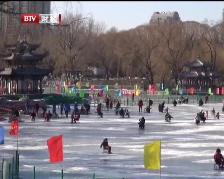 玉渊潭冰场时隔11年重新开放