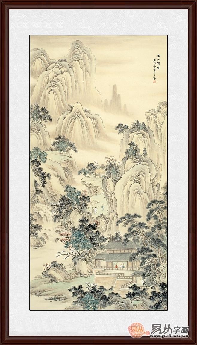 热点资讯   书房字画选择一, 这样一幅风景优美,富有哲思的山水画作品图片