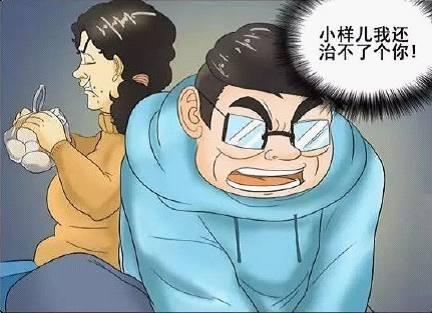 恶搞泼妇:对付大妈的请看?漫画,方法我的香港h正常漫画图片