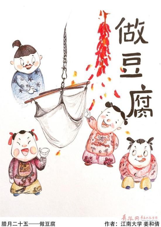 青島小嫚手繪傳統年俗 濃濃年味呼之欲出