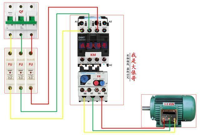如上图所示是自锁电路的二次实物接线图.
