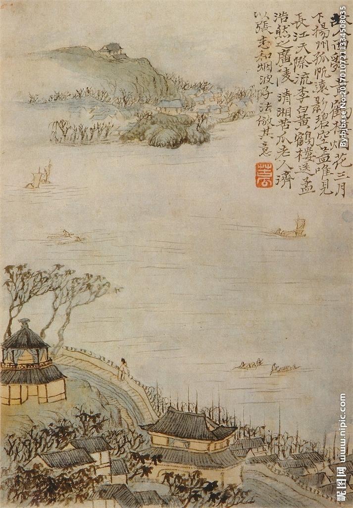 《黄鹤楼送孟浩然之广陵》的七绝,是我们很小的时候就接触到的,是李白
