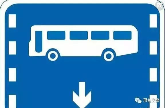 假?我市公交车安装电子警察对违法占道进行抓拍!