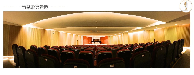 天津音乐学院 武汉音乐学院 四川音乐学院 沈阳音乐学院 星海音乐学院