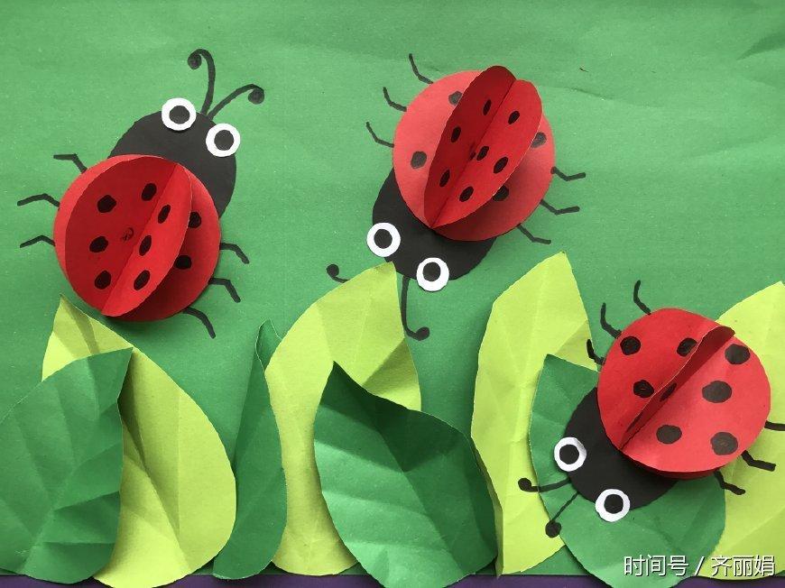 齐丽娟幼儿手工课堂|益虫小精灵--《七星瓢虫》