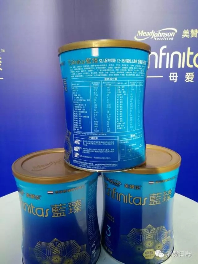 3段香精配料表:2段奶粉没有奶粉和白砂糖,3段奶粉有白砂糖,无香精荷兰豆用择么图片