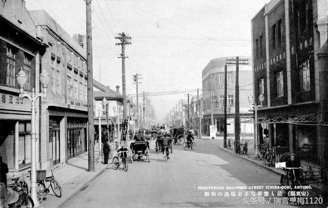 丹东老照片鸭绿江中富街镇江山五经街七经街图片