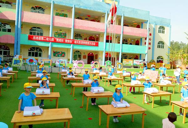 四川岳池:第二幼儿园举行幼儿生活技能展示活动