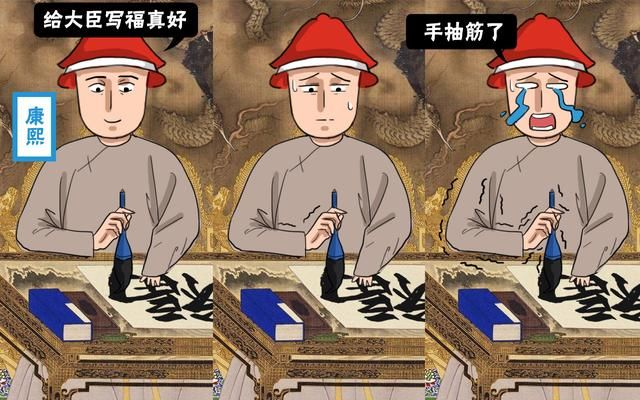 抽筋下联_古人春节囧事:王羲之对联被偷,康熙\