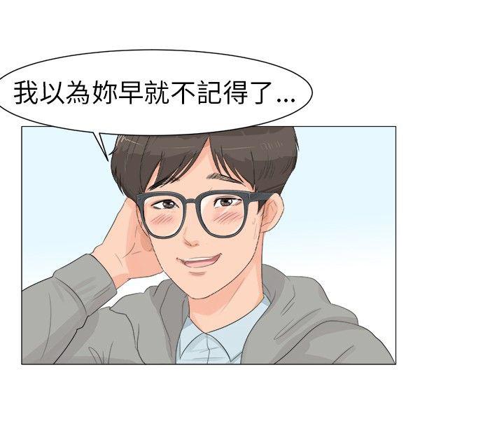 天狐漫画:被刁蛮富家女羞辱的男主,偶然间得到漫画水粉图片
