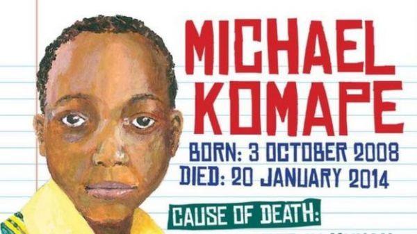 南非校园丑闻:为何小学生溺毙在厕所?v校园空气小学生图片
