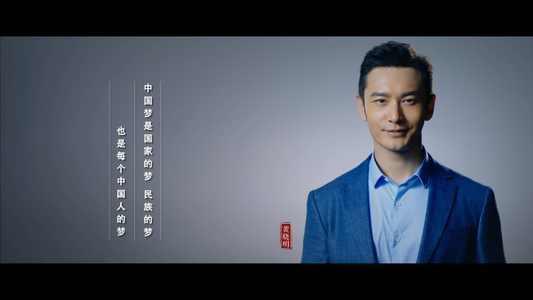 """32位明星出演""""我们的中国梦"""" 李冰冰示范一线明星的姿态"""