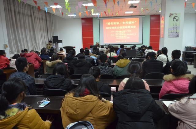 """乡村振兴""""大学生助农扶贫公益活动 本报杨凌讯(首席记者赵允)为积极图片"""
