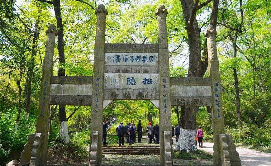 南山风景区(国家4a级) 南山是招隐山,黄鹤山,夹山,九华山等诸山的