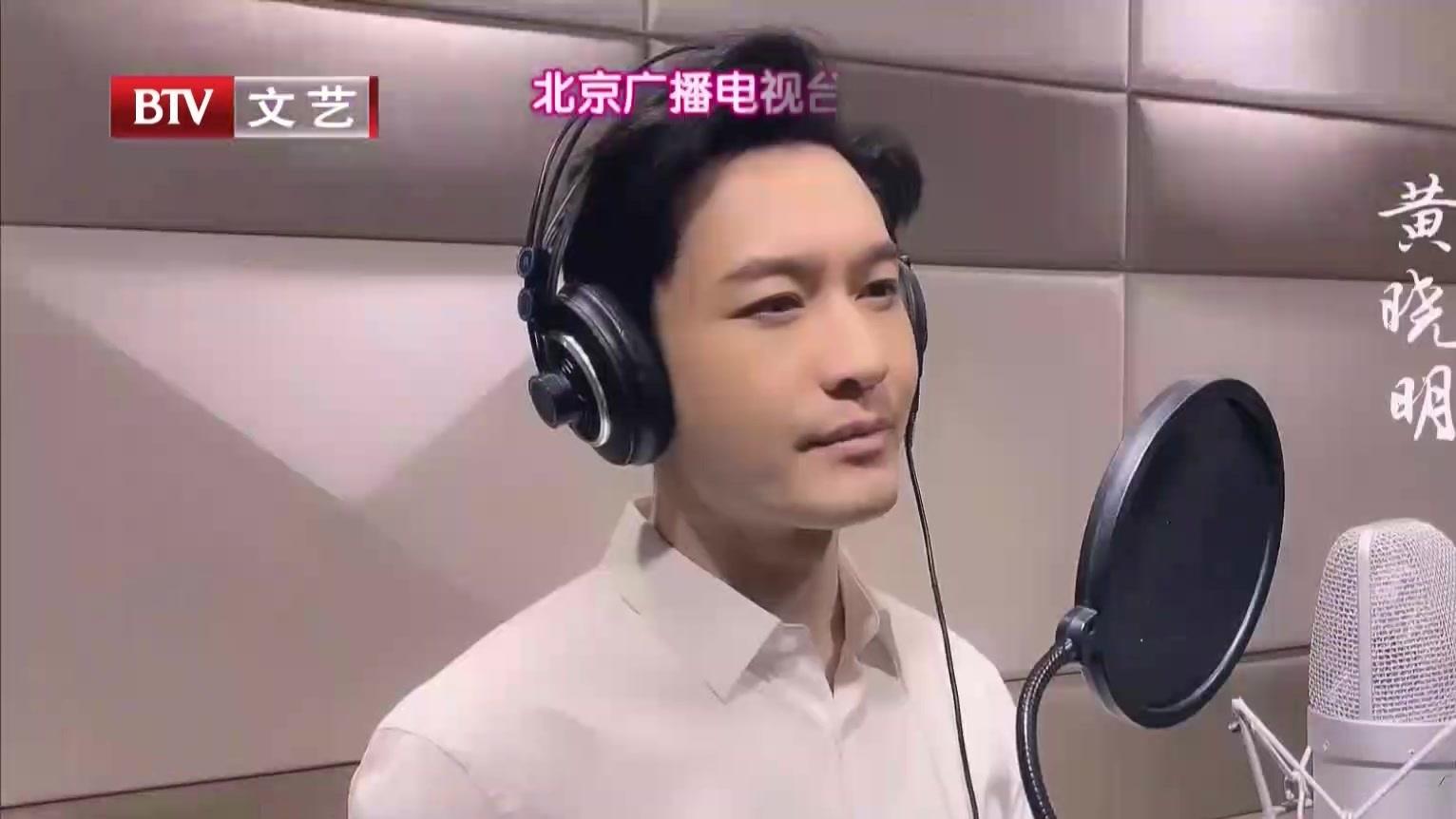 北京广播电视台原创歌曲《武汉!武汉》为武汉加油!
