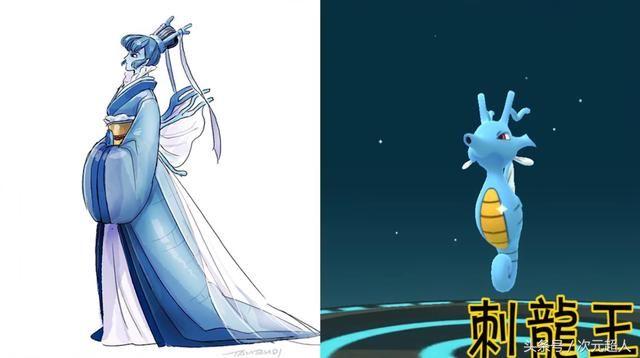 如果神奇宝贝拟人化了,洛奇亚和凤王不愧为神兽,还是那么帅!