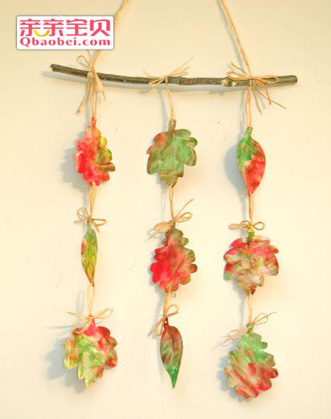 秋天树叶挂饰手工制作