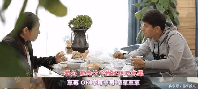 秋瓷炫孕期狂爱水果,韩国一盆草莓200元,还好柠檬生吃生蚝怎么吃图片