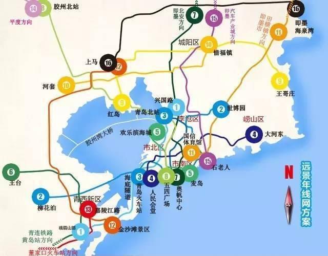 青岛地铁规划图